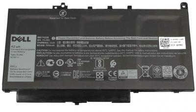 DELL Batéria 3-cell 42Wh