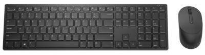 DELL KM5221W set klávesnice a myši CZ